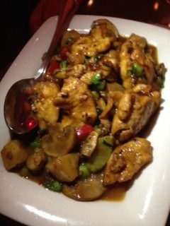 P.F. Changs $25 Gift Card Giveaway @EclecticEveryday